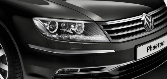 Dynamic Light Assist Volkswagen Phaeton